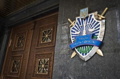 Нардепи схвалили законопроєкт щодо реформи прокуратури