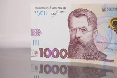 НБУ випустить 1000-гривневих банкнот на суму 5 мільярдів