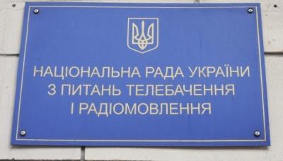 """Нацрада винесла попередження п'ятьом каналам, які ретранслюють телеканал """"112 Україна"""""""
