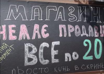 Магазин без продавця: у Чернівцях проводять соціальний експеримент