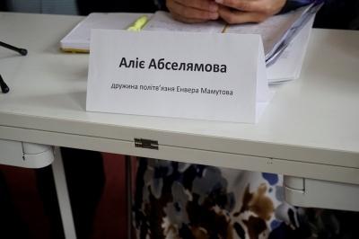 До Чернівців приїхали політв'язень Ільмі Умеров та рідні кримськотатарських в'язнів