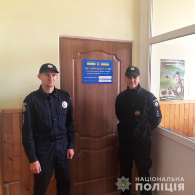 У Красноїльській ОТГ запрацювала поліцейська станція - фото