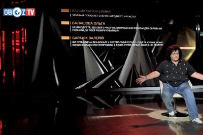 Проходной двор, а не искусство: Иво Бобул резко раскритиковал Поплавского - видео