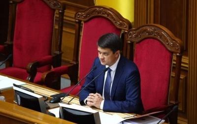 Спікер Ради підписав закон про імпічмент президента