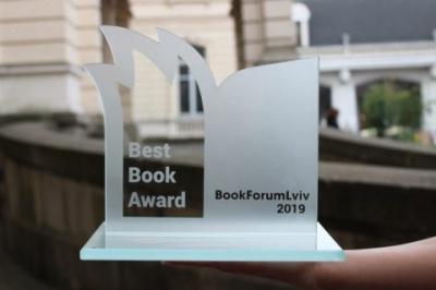 У Львові на Форумі видавців назвали кращі книжки року