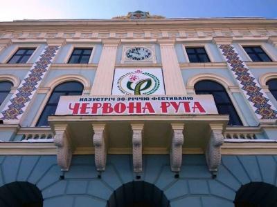 Сьогодні четвертий день «Червоної рути» в Чернівцях: програма фестивалю