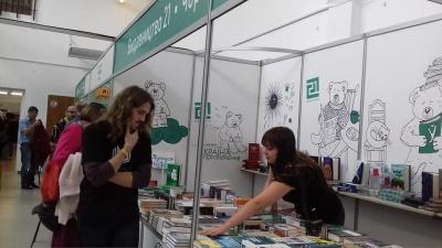 Казка для дорослих і «Легенди Австрії»: що привезли чернівецькі видавництва на Форум видавців