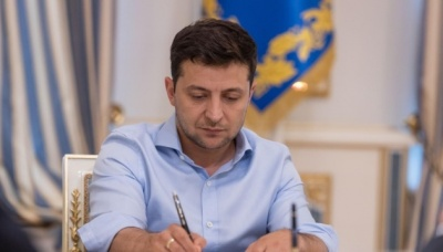 Президент підписав закон про початок роботи Антикорупційного суду