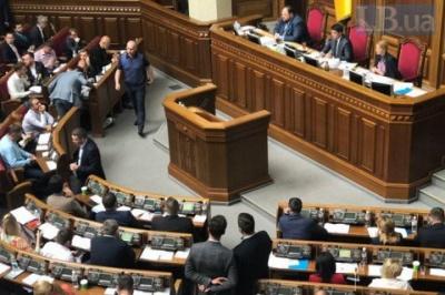Нардепи ухвалили законопроєкт щодо дезертирства