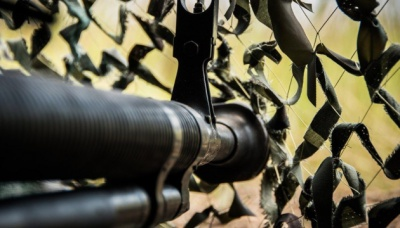 На Донбасі зазнав поранення український військовий