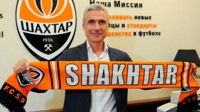 Головний тренер «Шахтаря» переплутав Чернігів з Чернівцями
