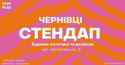 "Стендап концерт номер ""4"""