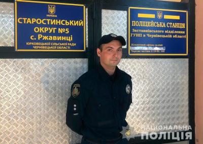 На Заставнівщині запрацювала перша в районі поліцейська станція - фото