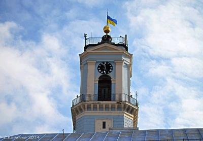 Невідома Буковина: що символізують герб і прапор Чернівців