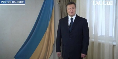 Європейський суд скасував санкції проти Віктора Януковича — прес-секретар