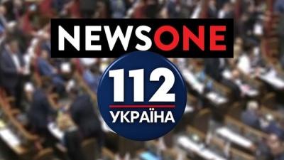 """В РНБО не побачили підстав для введення санкцій проти телеканалів NewsOne і """"112 Україна"""""""