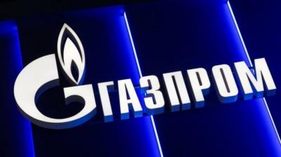 """Борг """"Газпрому"""" перед """"Нафтогазом"""" зріс на 260 мільйонів доларів"""