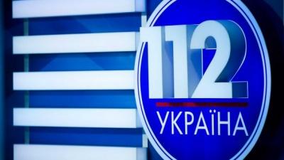 Нацрада позбавила ліцензії на цифрове мовлення канал «112 Україна»