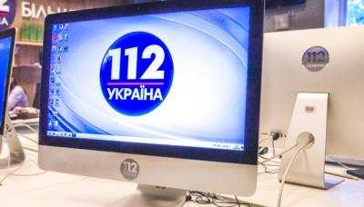"""Канал """"112 Україна"""" прокоментував рішення Нацради"""
