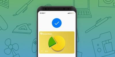 ПриватБанк запустив першу у світі технологію безконтактного кредитування за допомогою смартфонів (прес-реліз)