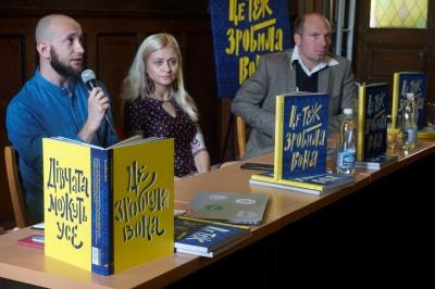 Історії непересічних українок: у Чернівцях презентували двотомник для дітей «Це зробила вона»