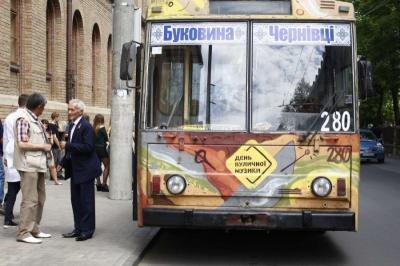 У Чернівцях на два дні перестав курсувати тролейбус №1