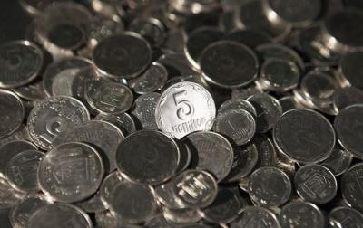 Копійки вилучатимуть з обігу: коли і куди можна здати дрібні монети