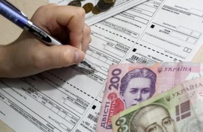 Субсидії на опалювальний сезон: що нового очікує на українців