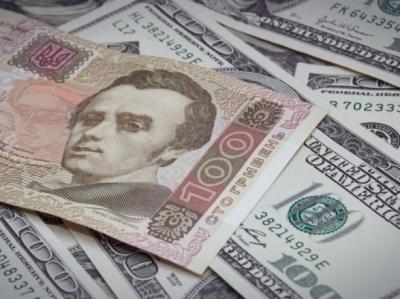 Долар зростатиме: фахівці  спрогнозували курс гривні