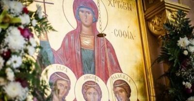 Віри, Надії, Любові та Софії: що не можна робити у цей день