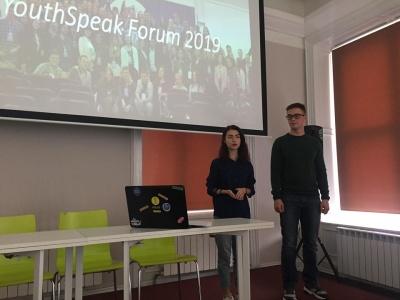 «Як заробляти гроші на власному хобі?»: у Чернівцях вперше відбудеться молодіжний форум