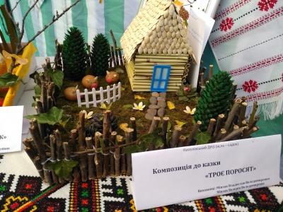 """Ідеї осіннього дизайну з ярмарку """"Буковинська осінь"""" - фото"""