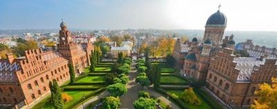 Чернівці зайняли 2 місце у переліку найпопулярніших туристичних міст України.