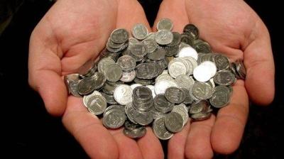 Відсьогодні розрахуватись монетами 1, 2 та 5 копійок вже неможливо