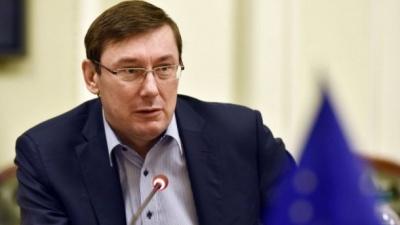 ДБР відкрило справу щодо Луценка