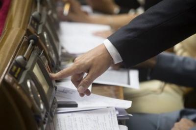 Нардепи позбавили держфінансування партії, які не пройшли до Ради
