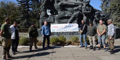 У Хотині ветерани АТО вийшли на мітинг через формулу Штайнмаєра
