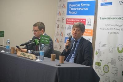 Заступник глави НБУ пояснив, чому скоротили відділення Нацбанку в Чернівцях