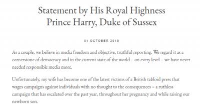 Принц Гаррі і Меган Маркл подали до суду на британський таблоїд