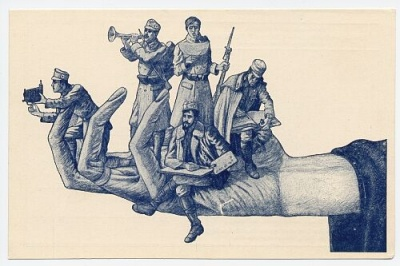 У Чернівцях вперше прозвучить симфонія «Легенда про свободу»