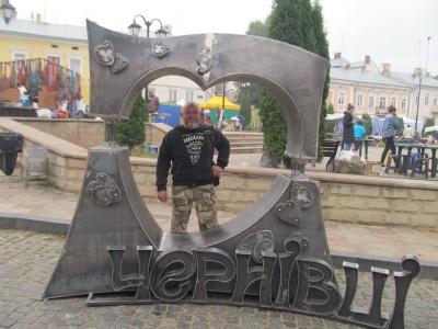 Ковалі подарували місту композицію «З любов'ю до Чернівців»  - фото