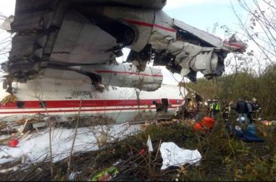 Падіння вантажного літака Ан12 під Львовом: усе, що відомо