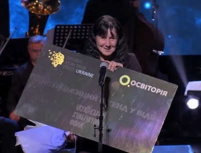 Global Teacher Prize Ukraine: вчителька з Буковини отримала подорож до Відня