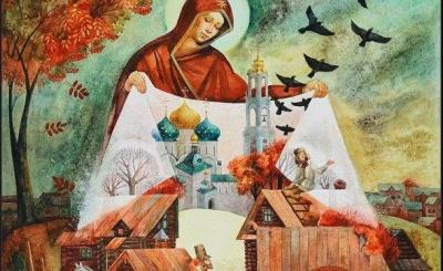 Свято Покрови Пресвятої Богородиці: коли відзначають і які традиції