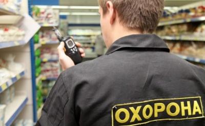 У Чернівцях засудили охоронця, який привласнив виручку супермаркету