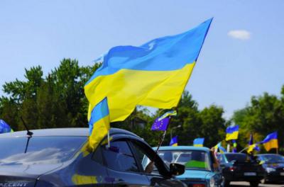 На Буковині проведуть благодійний автопробіг до Дня захисника України