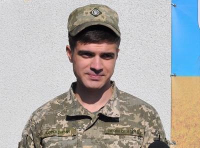 Дають зарплату 15 тисяч: у військкоматі Буковини анонсували призов офіцерів запасу