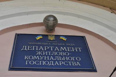 Аудитори знайшли порушень на майже 2 млн грн в департаменті ЖКГ Чернівців