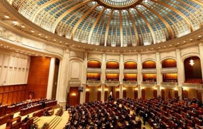 У Румунії відправили у відставку уряд
