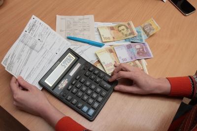 Порахували, скільки українці витрачають на комуналку